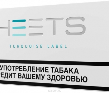 Heets Yellow Amber Turquoise Label 55 USD